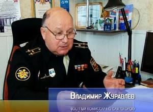 В Саяногорске стартовал осенний призыв