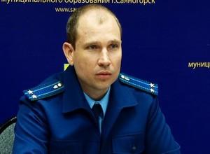 Прокуратура Саяногорска провела «круглый» стол на тему алиментов
