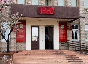 Саяногорску придется заплатить около 15 миллионов на штрафы и пени