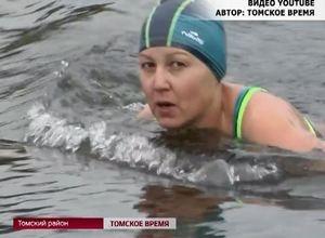 Саяногорский морж завоевал три медали в Томске