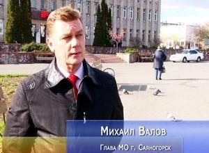 Глава Саяногорска попал в список «Народного главы»
