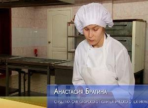 Молодые кулинары Саяногорска снова доказали свой профессионализм