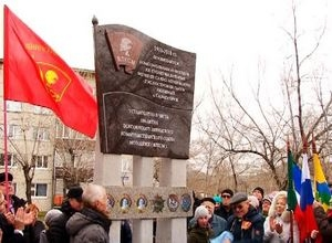 В Саяногорске открыли памятник в честь 100-летия комсомола