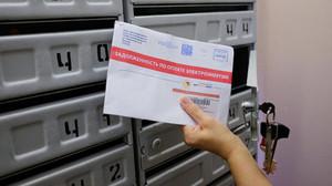 Глава ассоциации коллекторов прокомментировал взыскание долгов за ЖКХ