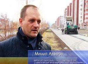 «Байкалэнерго» восстанавливает город после летних ремонтов