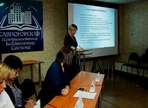 День ребенка в Саяногорске отметили мероприятиями по правовому просвещению