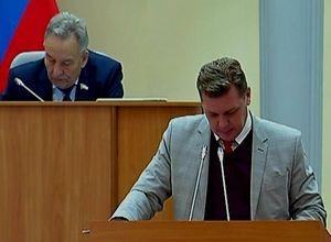Глава Саяногорска принял участие в обсуждении бюджета Хакасии