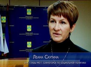 У Саяногорска есть шанс построить набережную за федеральные средства