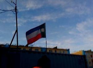 Над Магаданом взвился флаг Хакасии