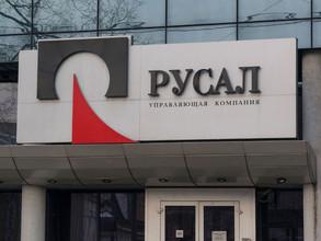 Олег Дерипаска выводит РУСАЛ из под санкций