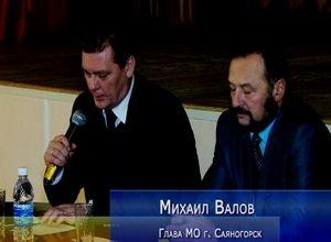 Михаил Валов встретился с жителями поселка Майна