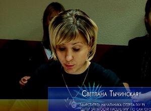 В Саяногорске обсудили тему безработицы