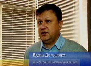 Депутаты Саяногорска не согласны с тарифами на вывоз мусора