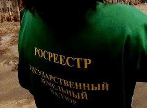 Саяногорцы заплатили около 300 тысяч за земельные нарушения
