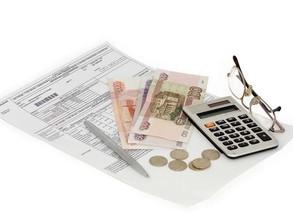 Жители Хакасии получат в феврале ещё одну платёжку