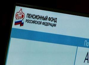Саяногорцев ждут пенсионные изменения