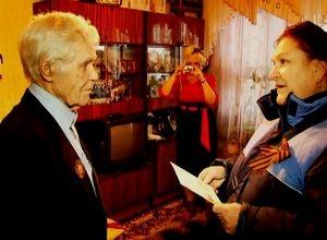 Четверых саяногорцев Президент поздравил с окончанием блокады Ленинграда