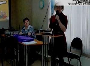 Пенсионеров Саяногорска научили компьютерной грамотности