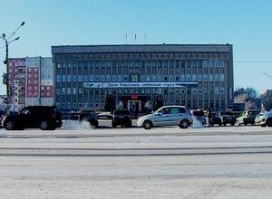 В Саяногорск прибудут специалисты Гострудинспекции