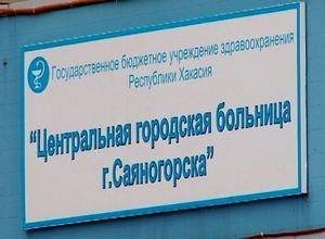 Школьники Саяногорска из-за ОРВИ отправлены на внеплановые каникулы