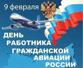 В Хакасии – 345 ветеранов гражданской авиации