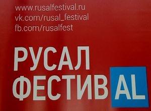 Выход РУСАЛа из-под санкций открывает новые перспективы для Саяногорска и Хакасии