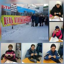 БТИ Хакасии проводит акции для жителей Хакасии