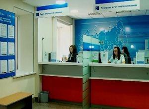 Специалисты Налоговой инспекции Саяногорска готовы помочь в оформлении декларации
