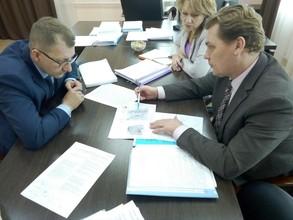 Саяногорск готовит несколько инвестпроектов к Совету развития Хакасии