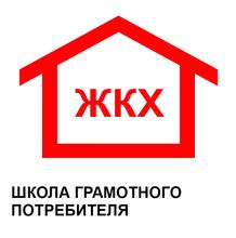 Минстрой Хакасии встретился с жителями Саяногорска в рамках проекта «Школа грамотного потребителя»