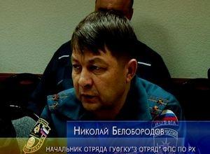 В Саяногорске обсуждают грядущий пожароопасный сезон