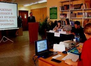 Студенты и школьники Саяногорска сошлись в словесных баталиях