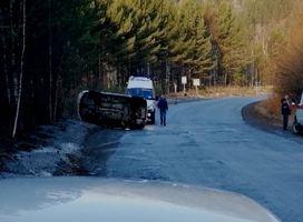 Утренний гололед стал причиной аварии на трассе в Черемушки