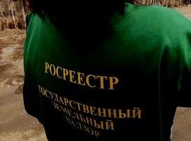 Земельные инспекторы продолжают наказывать землевладельцев Саяногорска