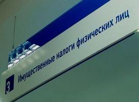 Налоговая Саяногорска приглашает на семинар и Дни открытых дверей