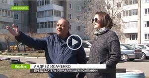 Саяногорск готовится к переходу на контейнерный сбор мусора