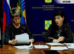 Саяногорцы обязаны оплачивать штрафы Административной комиссии полностью