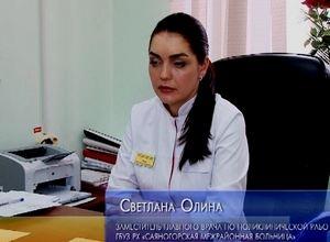 Жители Саяногорска могут бесплатно сделать себе прививку от кори