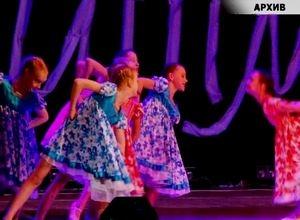 Ансамбль «Ритм» стал лауреатом первой степени конкурса «Танцы народов Хакасии»