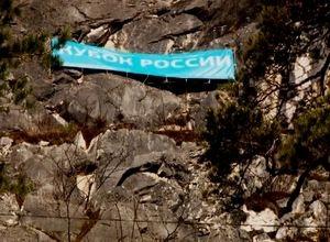 Саяногорск принял первый этап кубка России по альпинизму в скальном классе
