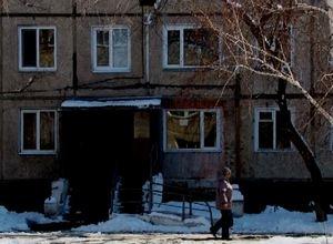 «Аэросити 2000» выбрало новое место под офис в Саяногорске