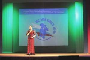 В Хакасии наградили лучших исполнителей патриотической песни фестиваля-конкурса «Мы этой памяти верны»