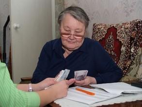 В майские праздники график доставки пенсий в Хакасии не изменится