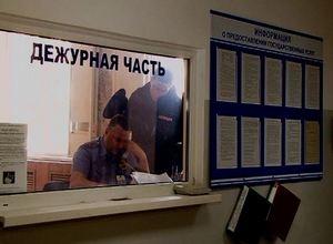 В Саяногорске пенсионерка отдала мошенникам 270 тысяч рублей за снятие порчи