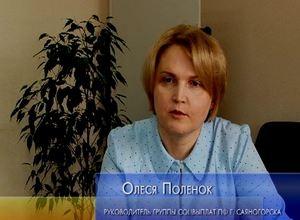 У получателей ЕДВ в Саяногорске вырастет пенсия