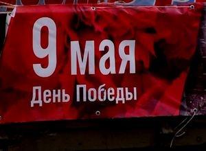 Торжественный митинг Республиканского автопробега пройдет 26 апреля в саяногорском ДК «Визит»