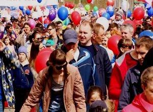 Саяногорцы встретят Праздник Весны и Труда традиционным шествием