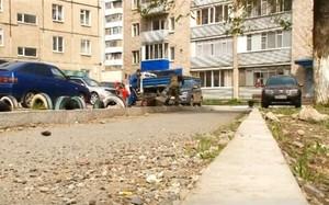 В Саяногорске выявлены недочеты по созданию комфортной городской среды
