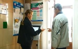В ПФ Саяногорска заранее ждут горожан предпенсионного возраста