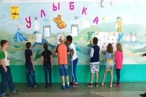 С 29 мая в Саяногорске открываются пришкольные лагеря